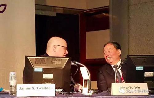 News - Professor Qingyu Wu Attended The 25th Annual Meeting of the